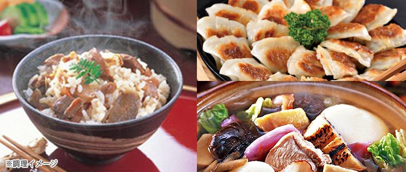 具雑煮・鶏飯・餃子イメージ