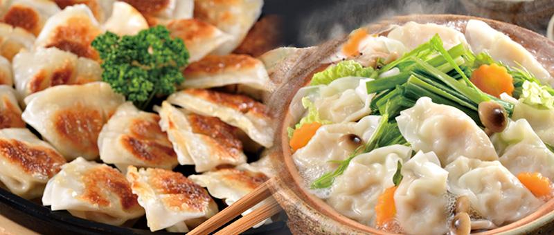 雲仙しまばら鶏- 一口餃子調理イメージ