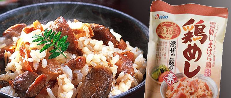 雲仙しまばら鶏-混ぜご飯の素「鶏めし」