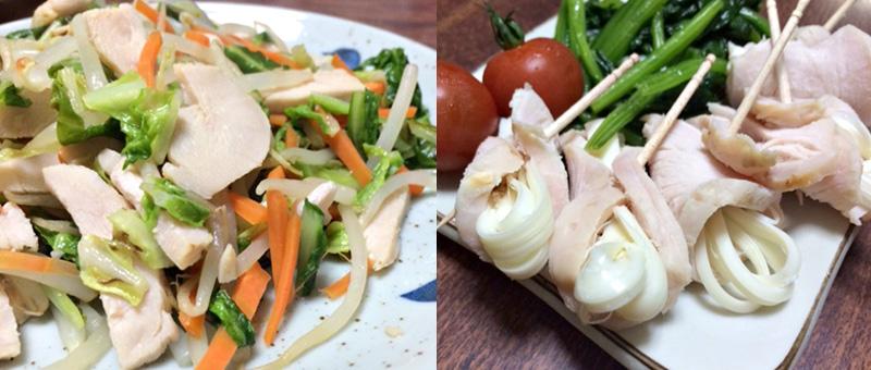 調理イメージ:サラダチキン